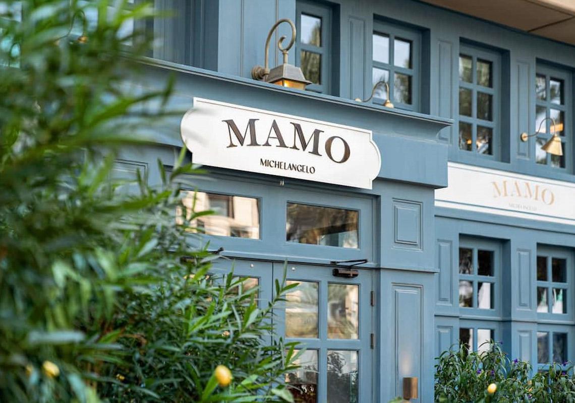 Mamo lighting design